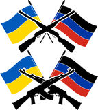 Ukrainian civil war Stock Images