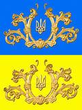 Ukrainian coat of arms Stock Photos