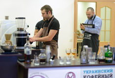 Ukrainian Coffee In Good Spirits Championship Stock Photos