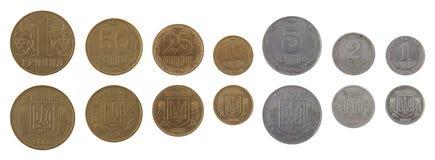 Ukrainian Coins Isolated on White Royalty Free Stock Image