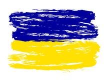 Ukrainian colorful brush strokes painted flag - vector royalty free illustration