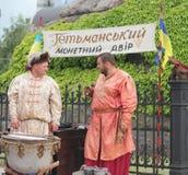 Ukrainian Cossacks. stage production Royalty Free Stock Images