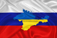 Ukrainian crisis Royalty Free Stock Photo