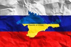 Ukrainian crisis Royalty Free Stock Photography