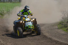 Ukrainian Cross-Country ATV competition Stock Photos