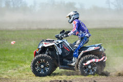 Ukrainian Cross-Country ATV competition Royalty Free Stock Images