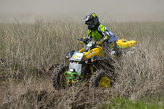 Ukrainian Cross-Country ATV competition Stock Images