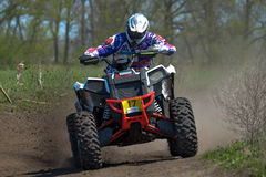 Ukrainian Cross-Country ATV competition Stock Photography