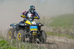 Ukrainian Cross-Country ATV competition Royalty Free Stock Image