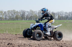 Ukrainian Cross-Country ATV competition Royalty Free Stock Photography