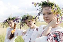 Ukrainian culture Stock Images
