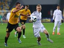 Ukrainian Cup quarterfinal game FC Oleksandria vs FC Dynamo Kyiv Stock Photos