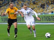 Ukrainian Cup quarterfinal game FC Oleksandria vs FC Dynamo Kyiv Royalty Free Stock Image