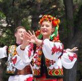 Ukrainian Dancers Royalty Free Stock Photo