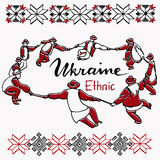 Ukrainian dancers with ethnic elements. Men dancing in circle. Set of hand drawn ethnic decorative elements Stock Photo