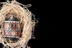 Ukrainian Decorated Egg Royalty Free Stock Images