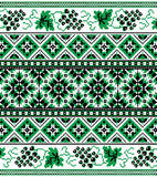 Ukrainian decorative ornament Royalty Free Stock Photography
