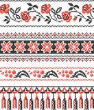 Ukrainian decorative pattern. Slavs ornate national red and blac embroidery towel Stock Photo