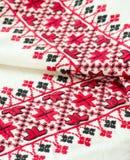Ukrainian decorative pattern. Stock Photo