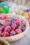 Ukrainian Easter Eggs. In the basket Royalty Free Stock Image