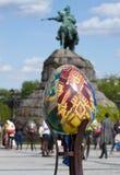 Ukrainian Easter Festival in Kiev Stock Images