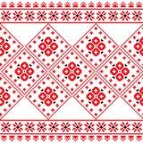 Ukrainian, Eastern European folk art embroidery pattern or print Royalty Free Stock Photo
