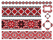 Ukrainian element old embroidery Stock Photography