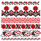 Ukrainian embroider Royalty Free Stock Image