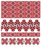 Ukrainian embroider Royalty Free Stock Photo