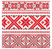 Ukrainian embroider Royalty Free Stock Photography