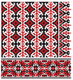 Ukrainian embroider Royalty Free Stock Photo