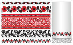 Ukrainian embroider elements Royalty Free Stock Photo