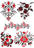 Ukrainian embroider guard element Stock Photography