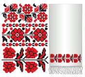 Ukrainian embroider patern Stock Images