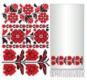 Ukrainian embroider patern Stock Images