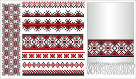Ukrainian embroider pattern Royalty Free Stock Images