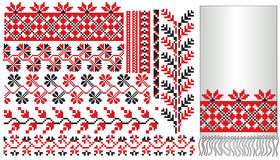 Ukrainian embroider pattern elements Royalty Free Stock Images