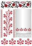 Ukrainian embroider pattern towel_poltava Stock Photo