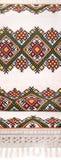 Ukrainian embroidered towel masters Royalty Free Stock Photos