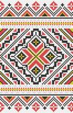 Ukrainian embroidery Stock Photos