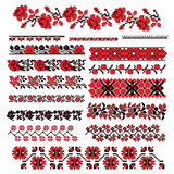Ukrainian embroidery. There is a scheme of ukrainian pattern for embroidery Royalty Free Stock Photos