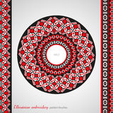 Ukrainian embroidery brush set Royalty Free Stock Image
