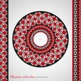 Ukrainian embroidery brush set Royalty Free Stock Image