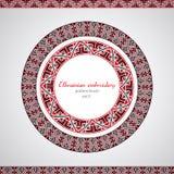 Ukrainian embroidery brush set Stock Photography