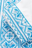 Ukrainian embroidery a fragment of male shirts.  stock image
