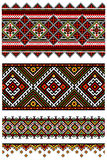 Ukrainian embroidery geometric collection #09 Royalty Free Stock Photo