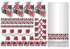 Ukrainian embroidery graip Royalty Free Stock Photos