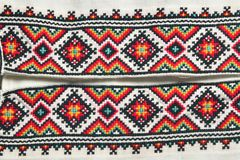 Ukrainian embroidery. National Ukrainian red rhombus embroidery stock photography