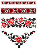 Ukrainian embroidery ornament Royalty Free Stock Photography