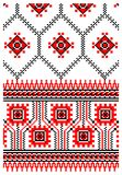 Ukrainian embroidery ornament Stock Images